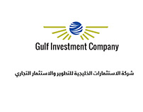 my design logo for Gulf Investment Company