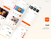 FORERA | Food Delivery App