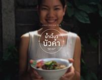 Logo Design for NAM NGEAW BUAKUM