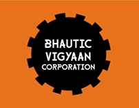 Bhautic Vigyaan Corporation - Advertisements