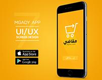 Mgady App UI Design
