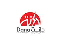 Dana Electric Energy L.L.C - Arabic Logo