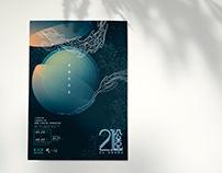 臺灣科技大學設計系新鮮人設計展主視覺海報設計