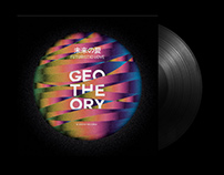 Geotheory, Futuristic Love — Vinyl Album Cover