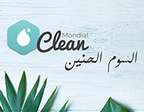 Social Media - Mondial Clean Digital Campaign