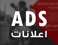 ADS - Vodafone Mobinil Etisalat