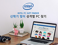 Intel - Back to School PC Gift Finder