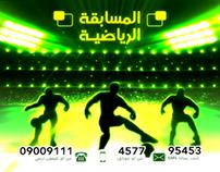 0900 TV Ads