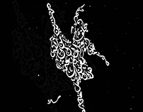 """Calligraphy"""" Diwani"""""""
