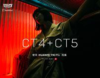 Cadillac CT4 & CT5