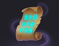 Artifact Magic Scroll