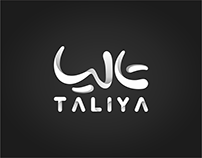 Taliya Mobile ( Redesign )