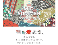 【Webデザイン】MID SUMMER COLLECTION