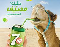 7up Arabia Social Media