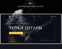 School of Music. Guitar courses