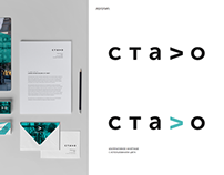 Stalo (UNDP) contest site and logotype