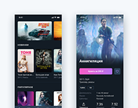 Online Cinema Mobile App