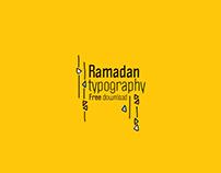 Ramadan typography Free vectors