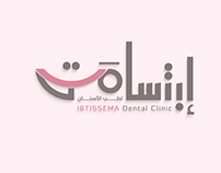 IBTISSEMA Dental Clinic