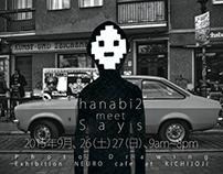 hanabi2 meet  Says at the Neuro Cafe at Kichijoji