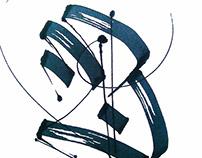 Experimental calligraphy
