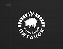 Логотип для частной фермы