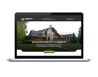 Tommer Landing Page