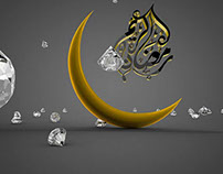 رمضان شهر الصيام