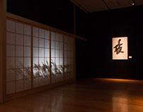 """Tsurutaro Kataoka Exhibition """"SHIKISAIKA -Flowres of th"""