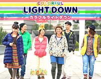 【Webデザイン】Colorful Light Down 特集ページ
