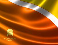 Elshoruk mall | Logo