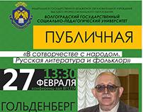 Public lecture poster