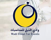 Brand for Wadi Elneel Events