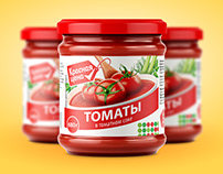 """Hot Price"" Label & Packaging Design (""Krasnaya Tsena"")"