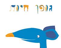 Illustrated animals font