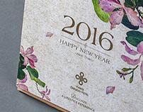 Daewoo Hotel Calendar 2016