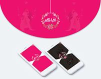 Afra7kom App / تطبيق افراكم
