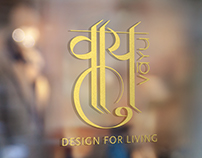 Branding // Vayu - Design for Living