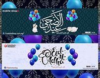 designs website ( Eid El ADHA )