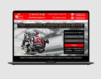 Лендинг ремонта дизельных двигателей (Bootstrap3)