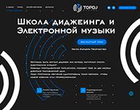 TOPDJ site