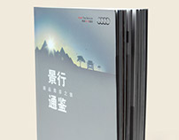 Audi travel book