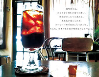 A Booklet About Japanese Cafe (純喫茶)