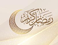 Ramadan Greeting Videos