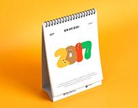 One-Body One-Spirit Calendar 2017
