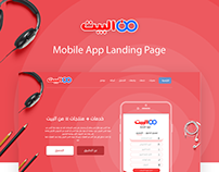 E-commerce Mobile App Landing Page