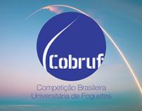 Competição Universitária Brasileira de Foguetes