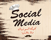 Social Media - Sultan Elsham