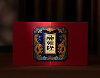 Tea Packaging - 醉雍隆5000