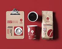 WULI COFFEE Brand image upgrade 屋里咖啡品牌形象升级